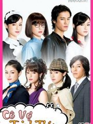 detective-housewife-2011